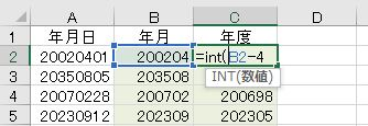 f:id:waenavi:20201105164307j:plain
