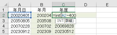 f:id:waenavi:20201105164816j:plain
