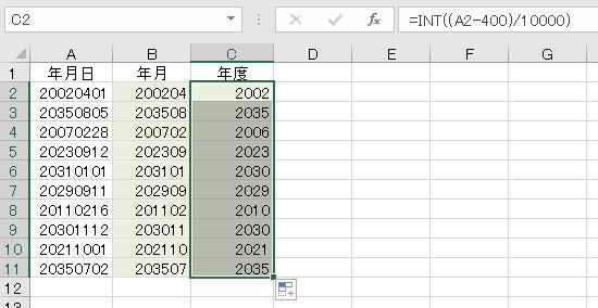 f:id:waenavi:20201105164857j:plain