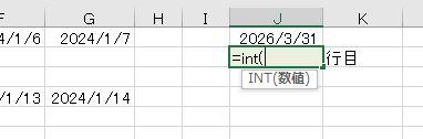 f:id:waenavi:20201114011439j:plain