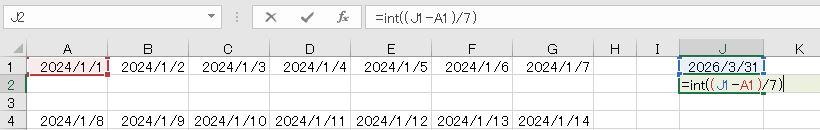 f:id:waenavi:20201114011817j:plain