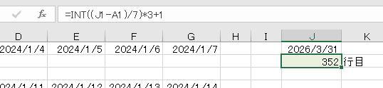 f:id:waenavi:20201114011934j:plain