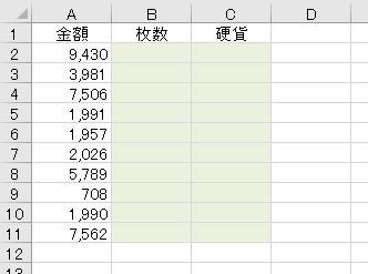 f:id:waenavi:20201114134438j:plain