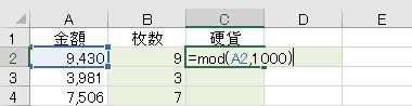 f:id:waenavi:20201114144644j:plain