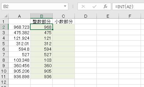 f:id:waenavi:20201116124624j:plain