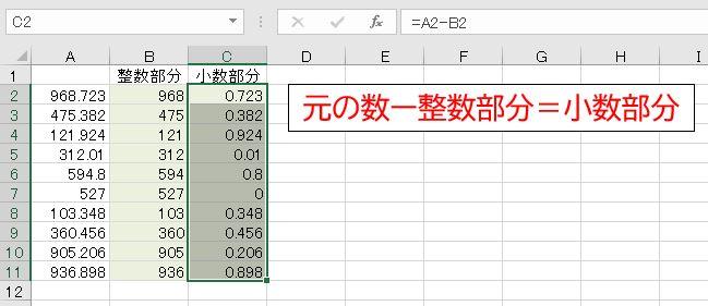 f:id:waenavi:20201116124805j:plain