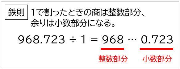 f:id:waenavi:20201116125835j:plain