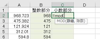 f:id:waenavi:20201116130003j:plain