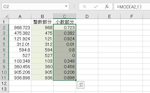 f:id:waenavi:20201116131143j:plain