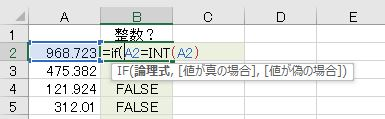 f:id:waenavi:20201116144032j:plain