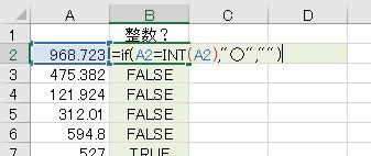 f:id:waenavi:20201116144107j:plain