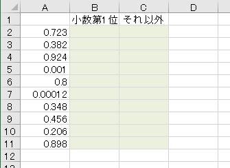 f:id:waenavi:20201116145713j:plain