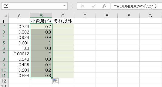 f:id:waenavi:20201116145934j:plain