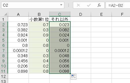 f:id:waenavi:20201116150045j:plain