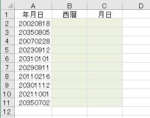 f:id:waenavi:20201116153516j:plain