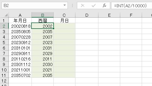 f:id:waenavi:20201116153607j:plain