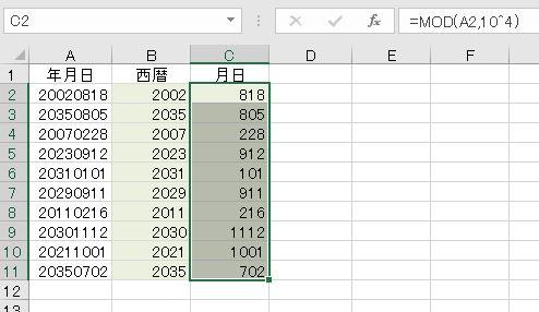 f:id:waenavi:20201116154707j:plain