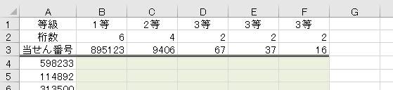 f:id:waenavi:20201116155253j:plain