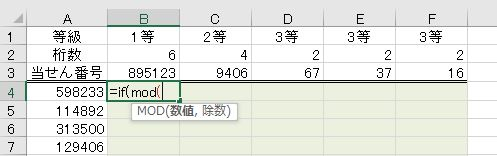 f:id:waenavi:20201116155624j:plain