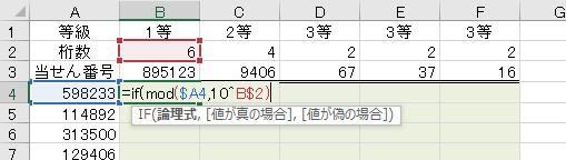 f:id:waenavi:20201116155754j:plain