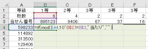 f:id:waenavi:20201116155946j:plain