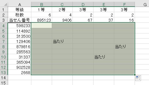 f:id:waenavi:20201116160004j:plain