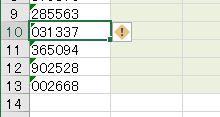 f:id:waenavi:20201116161139j:plain
