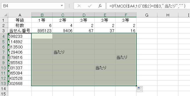 f:id:waenavi:20201116161316j:plain