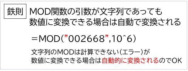 f:id:waenavi:20201116161651j:plain