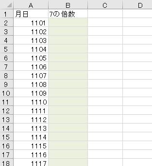 f:id:waenavi:20201116192631j:plain