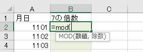 f:id:waenavi:20201118074713j:plain