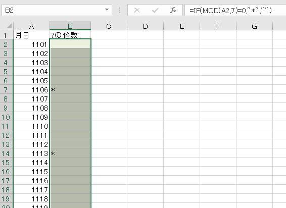 f:id:waenavi:20201118074928j:plain