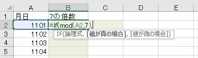 f:id:waenavi:20201118090117j:plain