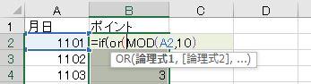 f:id:waenavi:20201118093422j:plain