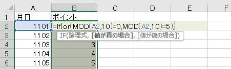 f:id:waenavi:20201118093526j:plain