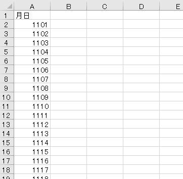 f:id:waenavi:20201118105433j:plain