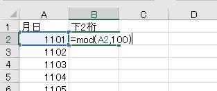 f:id:waenavi:20201118105538j:plain
