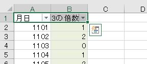 f:id:waenavi:20201122111943j:plain