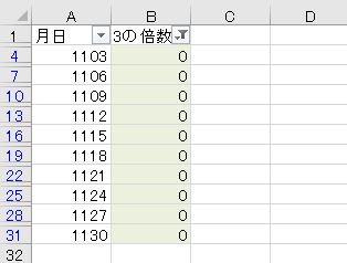 f:id:waenavi:20201122112049j:plain