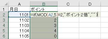 f:id:waenavi:20201122112456j:plain