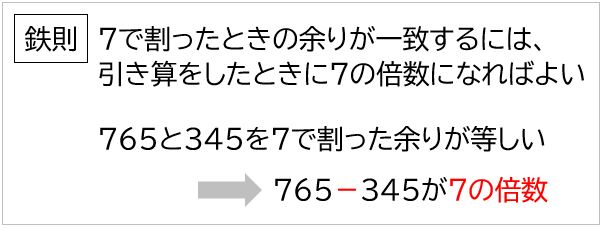 f:id:waenavi:20201124173935j:plain