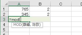 f:id:waenavi:20201124174426j:plain