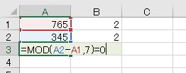 f:id:waenavi:20201124174849j:plain