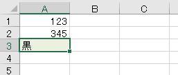 f:id:waenavi:20201124181143j:plain