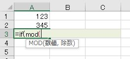 f:id:waenavi:20201124182530j:plain