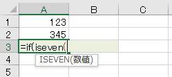 f:id:waenavi:20201124183212j:plain