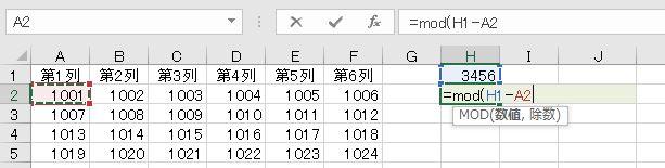 f:id:waenavi:20201130100312j:plain