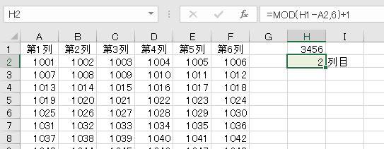 f:id:waenavi:20201130100350j:plain