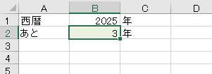f:id:waenavi:20201130100628j:plain