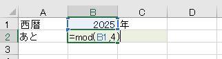 f:id:waenavi:20201130112447j:plain